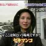 ヤキマンコに行ってきた