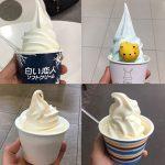 【ソフトクリームの聖地】新千歳空港のソフトクリームを食べ歩いてみた