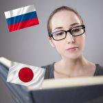 ロシア語にはない!日本語の表現7選