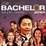 【最高傑作】バチェラー・ジャパン シーズン3の魅力を語りたい